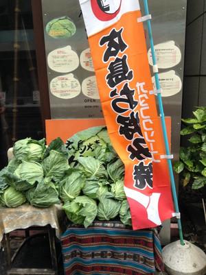 1hiroshimayaki1