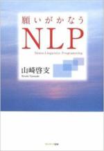 Nlp_2